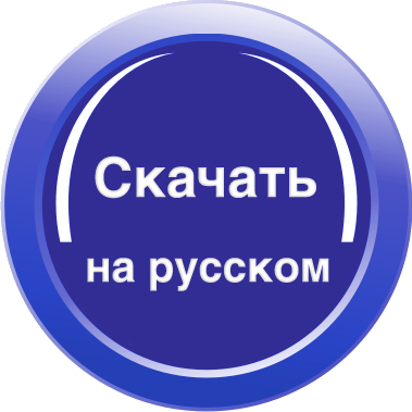 Russian Ebook Download